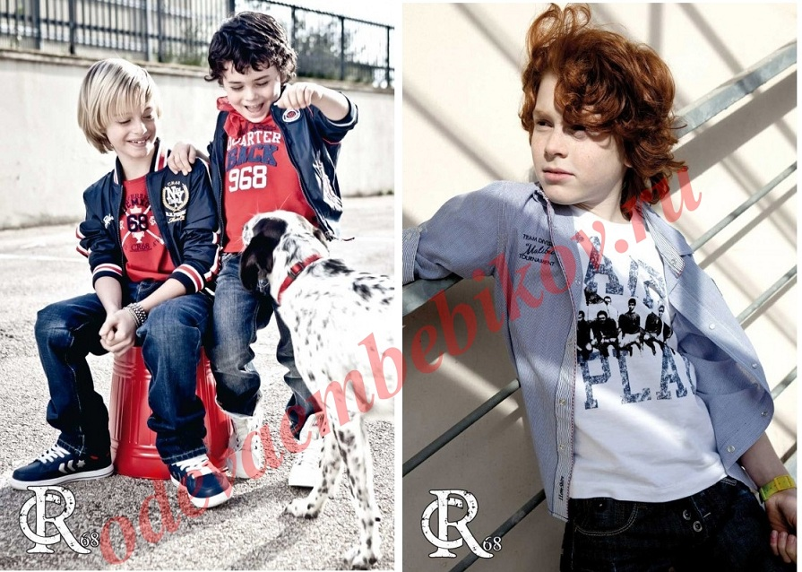 Сайты брендовой детской одежды с доставкой